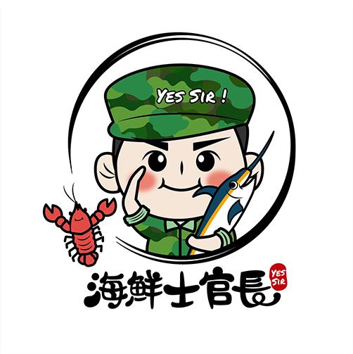 海鮮士官長Yes Sir粉絲團