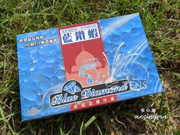 蝦子料理推薦-鮮甜Q彈的元家藍鑽蝦