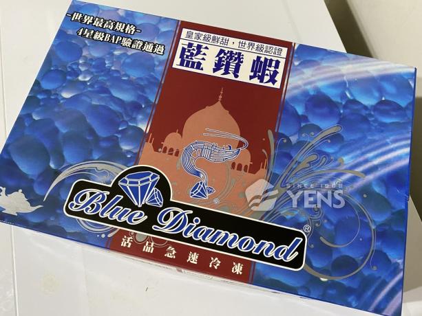 蝦子料理推薦>>元家藍鑽蝦,在家也能嘗到新鮮美味~