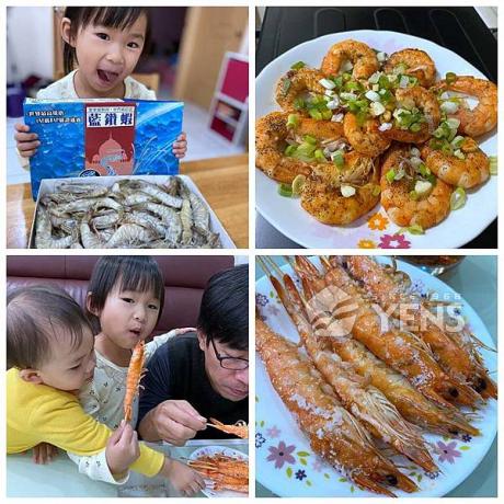 蝦子料理推薦~元家藍鑽蝦 冷凍直送,鮮甜Q彈金厲害