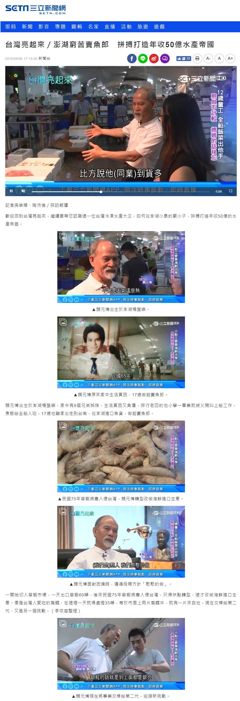 proimages/news/20190825/20190906.jpg