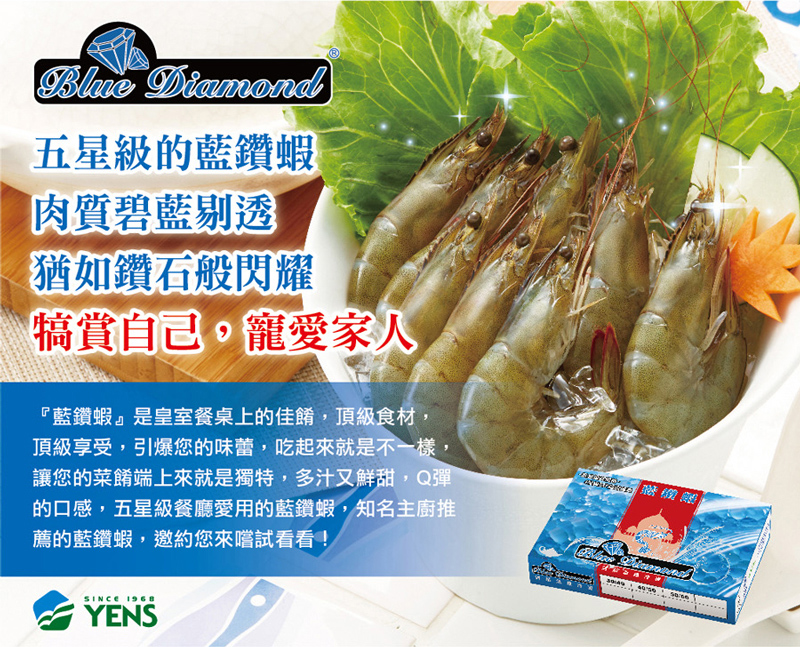 proimages/products/2-Crustacean/2-2/產品介紹頁-3_02.jpg