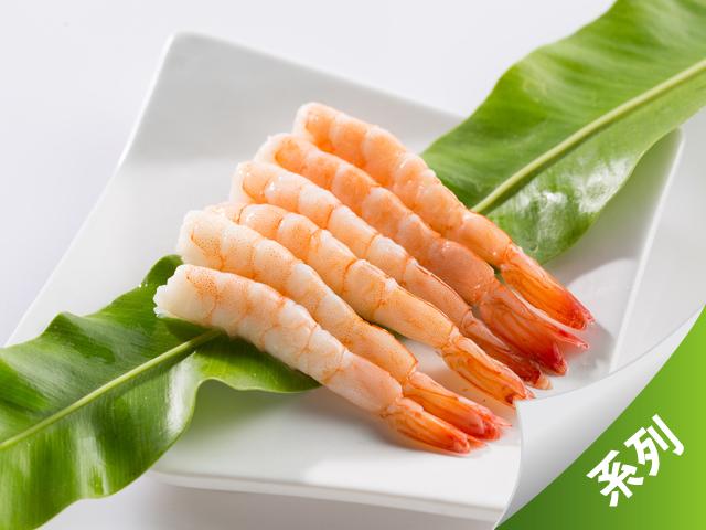 蝦類精加工系列