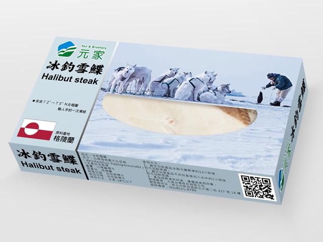 冰釣雪鰈400g盒裝<P>Halibut Steak