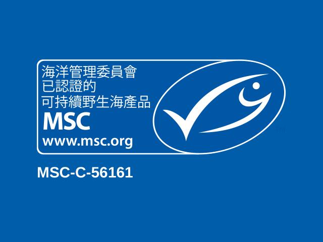 MSC產品